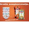 gratis-soepkommetje-bij-2x-unox-soep-in-zak-of-pak