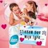 gratis-valentijnskaart-versturen-met-odorex