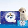 gratis-page-kussenzacht-en-vochtig-toiletpapier
